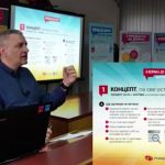Kako se prave ti internet sajtovi? (VIDEO)
