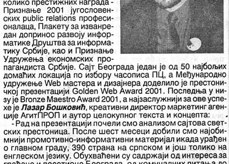 Nagrađen Beograd na Internetu