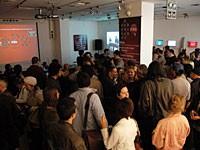Beogradski festival novih komunikacija, B-link