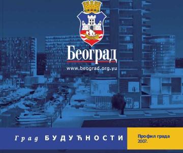 Beograd – grad budućnosti