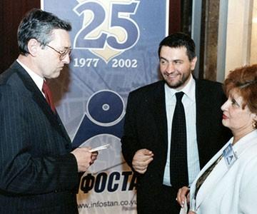 Infostan – 25 godina