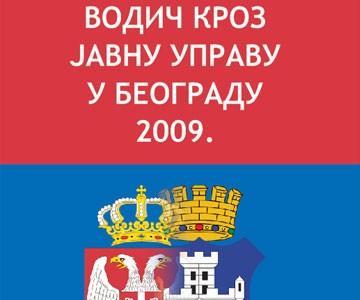 Vodič kroz javnu upravu u Beogradu 2009.