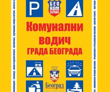Komunalni vodič Grada Beograda