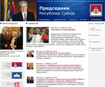 Internet sajt www.predsednik.rs