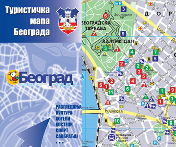 mapa beograda od do Turistička mapa Beograda | AgitPROP mapa beograda od do