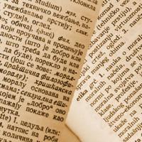 Etika na Internetu u svetu i Srbiji