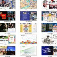 Četvrt veka agencije AgitPROP u 25 slika i priča
