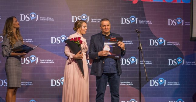 """Specijalna PR nagrada """"Srđan Đurić"""" za Lazara Boškovića"""